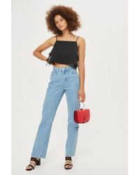 TOPSHOP - Petite Tie Side Cropped Camisole Top - Lyst
