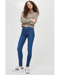 TOPSHOP - Petite Dark Blue Leigh Jeans - Lyst