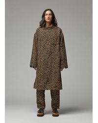 Engineered Garments Mg Coat - Brown