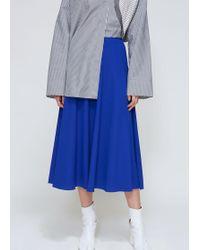 Maison Margiela - Faux Wrap Skirt - Lyst