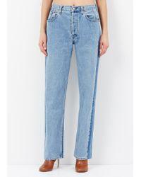 Bless - Lightblue / Blue Nâ°55 Pleat Front Jeans - Lyst