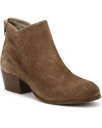 Hudson Jeans - Women Beige Apisi Suede Boots - Lyst
