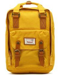 Doughnut - Macaroon Yellow Backpack - Womens All - Lyst