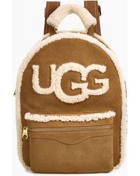 UGG - Dannie Sheepskin Backpack Dannie Sheepskin Backpack - Lyst