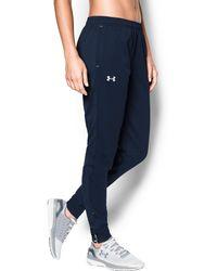 Under Armour - Women's Ua Challenger Knit Pants - Lyst