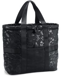 Under Armour - Women's Ua Motivator Tote - Lyst