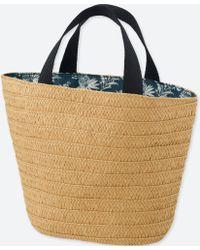 Uniqlo - Women (épice Collection) Basket Bag - Lyst