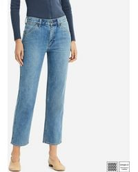Uniqlo - Women U High-rise Straight Ankle Jeans - Lyst
