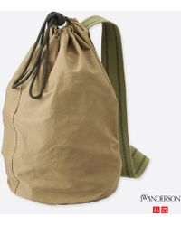 Uniqlo - Jwa Duffle Bag - Lyst