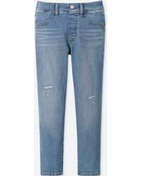 Uniqlo - Girls Ultra Stretch High-rise Damaged Ankle Pants - Lyst