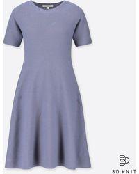 55c5062d27 Uniqlo - Women 3d Cotton Flare Short-sleeve Dress - Lyst