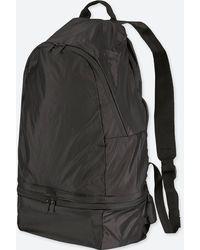 Uniqlo - Pocketable Bag - Lyst