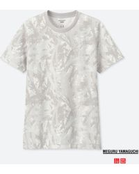 Uniqlo - Men Dry-ex Short-sleeve Graphic T-shirt (meguru Yamaguchi) - Lyst