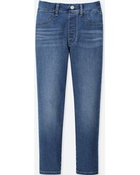 Uniqlo - Girls Ultra Stretch High-rise Ankle Pants - Lyst