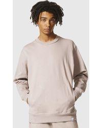 adidas Originals - Adidas Xbyo Sweatshirt - Lyst