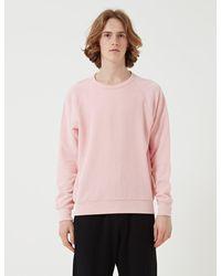 Les Basics - Le Loopback Sweatshirt - Lyst