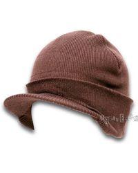 UrbanExcess - Cuffed Visor Beanie Hat - Lyst