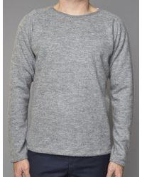 SUIT - Suit Immanuel Sweatshirt (merino Wool) - Lyst