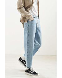 BDG - Exposed Zipper Straight Cropped Jean - Lyst