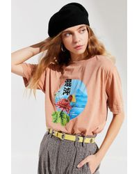 Urban Outfitters - Flower Chaos Tee - Lyst