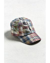 Ralph Lauren | Polo Ralph Lauren Classic Sport Hat | Lyst