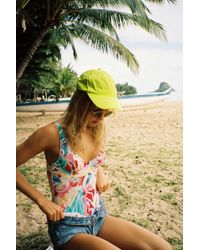 Urban Outfitters - Mia Nylon Baseball Hat - Lyst