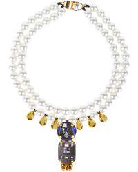 Bijoux De Famille - Dark Vador Necklace - Lyst