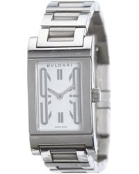 BVLGARI - Pre-owned Watch - Lyst
