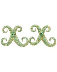 Lanvin - Green Metal Earrings - Lyst