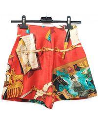 Hermès - Pre-owned Silk Mini Short - Lyst