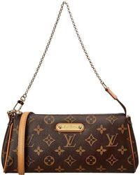 Louis Vuitton - Brown Suede Handbag - Lyst