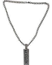 Chanel - Silver Steel Necklace - Lyst