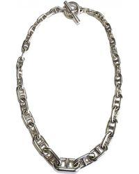 Hermès - Chaîne D'ancre Silver Necklace - Lyst