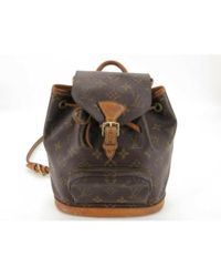 Louis Vuitton - Montsouris Brown Cloth - Lyst