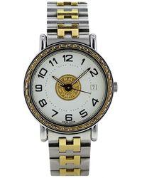 Hermès | Pre-owned Sellier Watch | Lyst