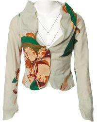 Vivienne Westwood - Wool Jacket - Lyst