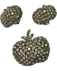 Dior - Vintage Silver Metal Jewellery Sets - Lyst