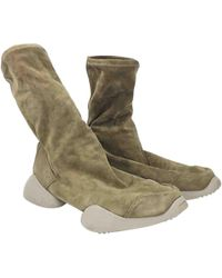Rick Owens - Beige Leather Ankle Boots - Lyst