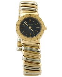 BVLGARI - Pre-owned Vintage Gold Gold Watches - Lyst