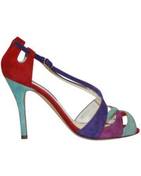 Ralph Lauren Collection - Multicolour Suede Heels - Lyst