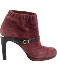 Vanessa Bruno - Purple Suede Ankle Boot - Lyst