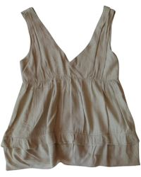 Marni - Pre-owned Beige Cotton Tops - Lyst