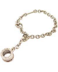 BVLGARI - B.zero1 Silver Silver Bracelets - Lyst