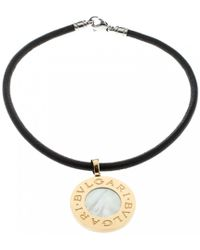 BVLGARI - Other Yellow Gold Necklace - Lyst