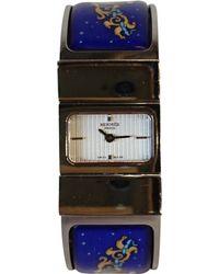 Hermès - Vintage Loquet Blue Steel Watches - Lyst