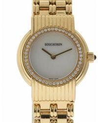 Boucheron Reflet White Yellow Gold Watches