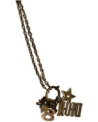 Dior - Pre-owned J'a Gold Metal Necklaces - Lyst