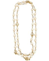 Chanel - Vintage Beige Pearl Necklace - Lyst