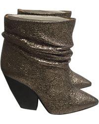 IRO - Boots en cuir - Lyst