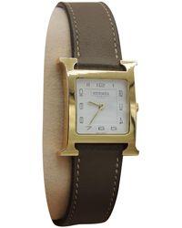 Hermès | Pre-owned Heure H Watch | Lyst